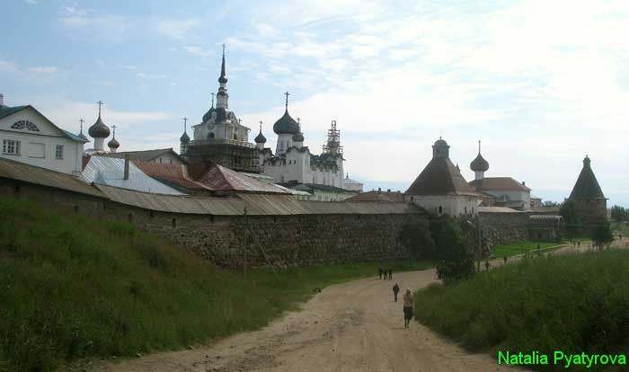 Соловецкий монастырь. Западная крепостная стена.