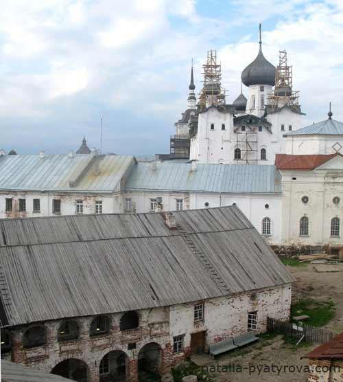 Соловецкий монастырь. Южный дворик.